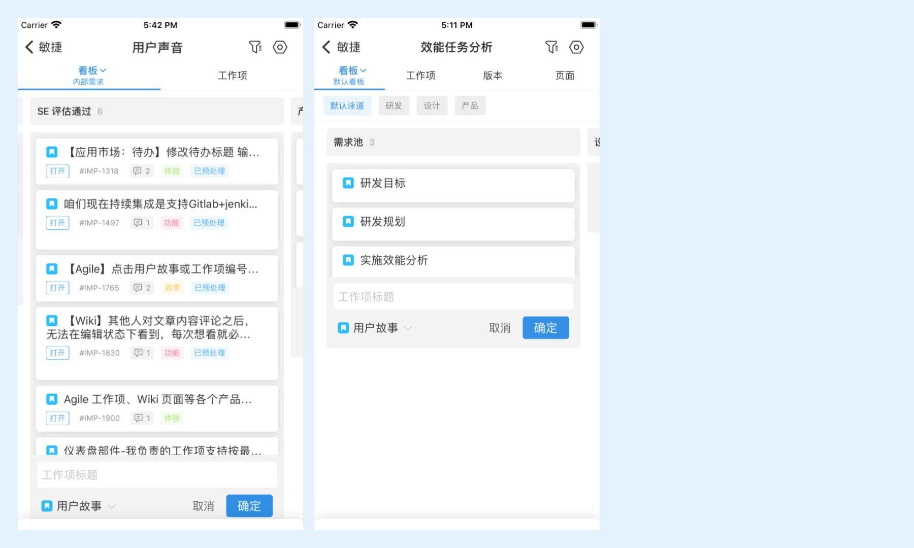 Simulator Screen Shot - iPhone 8 Plus - 2021-10-08 at 17.42.29的副本.png