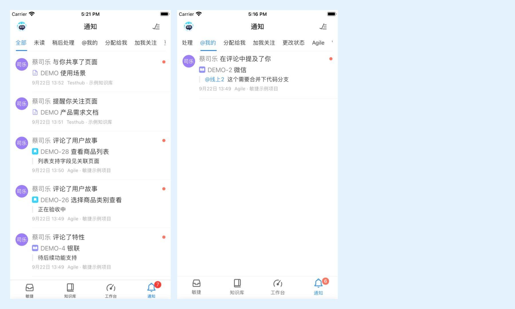 Simulator Screen Shot - iPhone 8 Plus - 2021-10-08 at 17.21.28.png