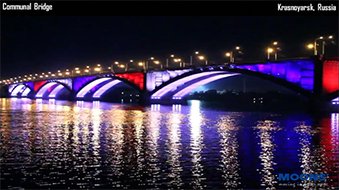 Communal Bridge,Krasnoyarsk,Russia