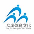 Szsports association icon 20160516151035112