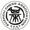 Szsports association icon 20160518092421425