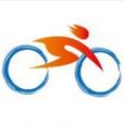 Szsports association icon 20160711152426907