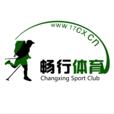 Szsports association icon 2016080411541842