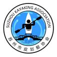 Szsports association icon 20161019114152133