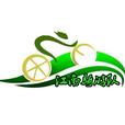 Szsports association icon 20170830111018446