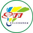 Szsports association icon 20180905145504741