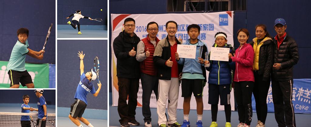 Suzhou tennis carousel 20180320175423162