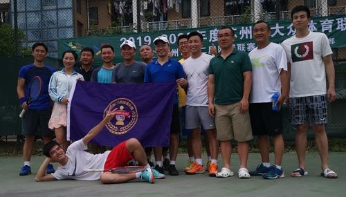 Suzhou tennis message 20190617155322134
