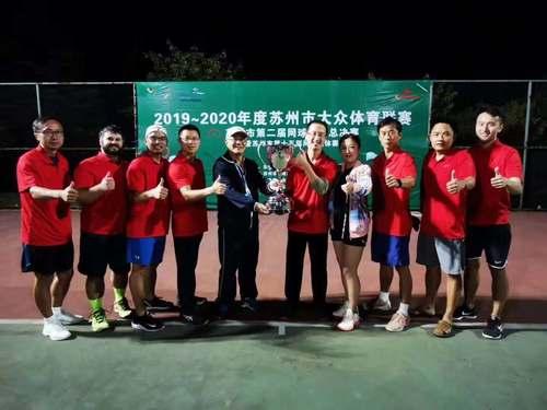 Suzhou tennis message 20191021141845767