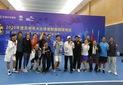 Suzhou tennis news image 20201126111531